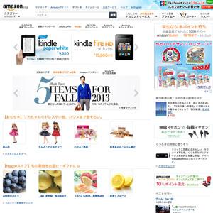 Amazonマーケットプレイス スクリーンショット
