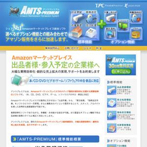 AMTS PREMIUM(アンツプレミアム)スクリーンショット