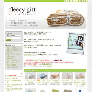 カシウエア専門店 fleecy giftスクリーンショット